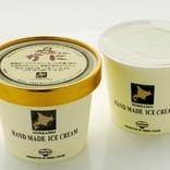 「アイスクリーム博覧会」今年も開催! 日本のご当地カップアイス100種以上&世界の絶品アイスも