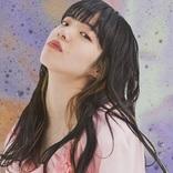 新世代アイコン、兵庫県西宮出身のシンガーソングライター あいみょん 初の海外公演が台湾で決定!