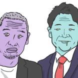 【秘密】人気お笑いコンビ・千鳥の極秘情報と噂9選 / ツッコミの師匠・山里亮太を救ったエピソード