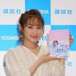 元モーニング娘。高橋愛、初のガイドブックで魅力を発信「韓国って奥が深いなと思う」