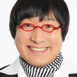 山里亮太、TV出演の際の態度を叩かれ嘆く「仕事なんだから!」