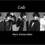 【メンズ占いグループCode~星たちのメッセージ~】4月30日・蠍座の満月