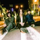 SIX LOUNGE、ツアー全公演のゲストバンドを解禁