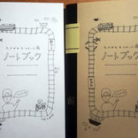 日本の竹100%でできたノート 夕方5時からユルく開いている文具店から発売