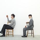 """ELT新曲「浴びて!光」配信リリース決定! 歌詞は持田の大好きな""""かせきさいだぁ""""が担当"""