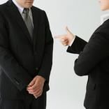 【パワハラ】あまりにもムカつく女上司の言動や行動! 被害者たちの怒りの声7連発!