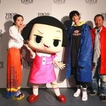 岡村隆史のレギュラー番組『チコちゃんに叱られる!』にファン「めちゃイケ終わってしまったから頑張って」