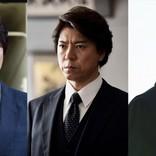上川隆也、20代から60代まで演じ分け! 真犯人を追う刑事役に
