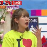 岡井千聖、クロちゃんの口説きLINEに「バッサリ断った」