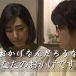 """『あなたには帰る家がある』木村多江の十八番・淡々と闘志を燃やす""""幸薄妻""""をプレイバック!"""