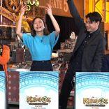 『ダイハツ キュリオス』日本公演の来場者が30万人突破! 4月28日にはキュリオスに迫った特別番組が放送