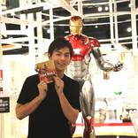 注目の新人イケメン俳優・松大航也が名古屋『マーベル展』で大興奮! 「ヒーローをよりリアルに感じられました。マーベル映画に出るのが夢です!」