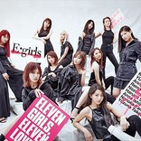 E-girls、FM802公開収録へ5/10に出演決定