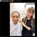 神田うの、片岡鶴太郎の出演舞台に「お腹抱えてゲラゲラ大笑いでした」