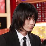 菅田将暉「ファッションセンスと金銭感覚」に批判の声