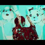ヒステリックパニック、承認欲求型のラブソング「Love it!」のMV公開
