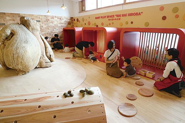 烏海山 木のおもちゃ美術館