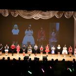 実力ナンバー1アイドルを選ぶ「第5回アイドルソロクイーンコンテスト」5月4日(金)5日(土)開催