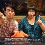 ナンシー関演じた安藤なつ 吉田照美を消しゴム版画に彫る