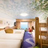 ヒルトン東京ベイ、最大6名が宿泊できる「ファミリーハッピーマジックルーム」を増設 添い寝含めると12名の滞在可能