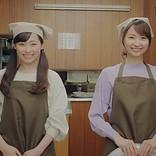 福原遥×戸松遥「It's Show Time!!」MV公開! 見逃し配信中の『声ガール!』第5話ではc/w曲オンエアも