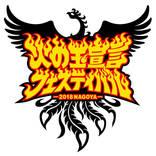 STANCE PUNKS、野外フェス『火の玉宣言フェスティバル』の第一弾出演者発表!