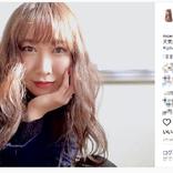 元AKB48の仁藤萌乃、飼っているペットのエピソードにスタジオがドン引き