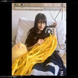 両下肢麻痺の猪狩ともか、仮面女子活動継続にメンバーから応援続々