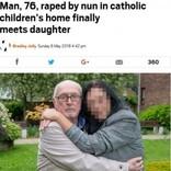 """60年以上前に性的暴行を受けた76歳男性、加害者が産んだ""""娘""""と初対面果たす(英)"""