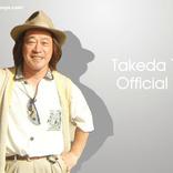 「家庭は治外法権」と論じた武田鉄矢、男性代表を気取る「男は~」の無責任
