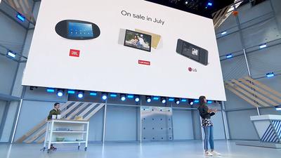180509_google_smart_display_july