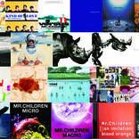 Mr.Children、全シングル&アルバムを配信決定