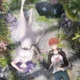 『Fate/stay night[HF]』第2章キービジュアル解禁、須藤監督による描き下ろしイラスト!