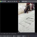 広州市で物乞いに暴力をふるう黒人 「見るに見かねた」男が強烈な一撃<動画あり>