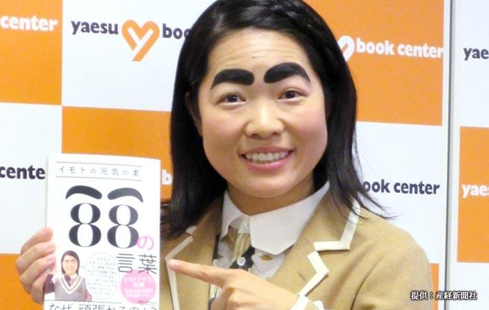すっぴん 安室 奈美恵