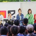 E-girls、快晴のFM802公開収録にファン1000人歓喜