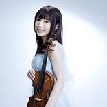 石川綾子 ジャンル限定コンサートにMay J.&元AKB48松井咲子&+α/あるふぁきゅん