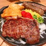【ボリューミー】ステーキレストラン『ブロンコビリー』でトコトン肉を堪能できる「ハッピーコンボセット」を食べてみた!