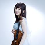ボカロ、シネマ、アニメの楽曲がヴァイオリニスト石川綾子によってクラシックに ゲストにMay J.、松井咲子、+α/あるふぁきゅん。も