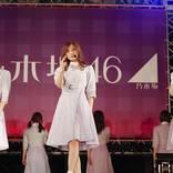 乃木坂46、デビュー記念ライブを異例の2会場同時開催!?
