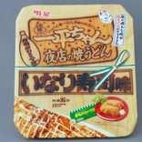 『一平ちゃん夜店の焼うどん いなり寿司味』をいなり寿司と食べ比べてみた
