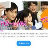 家族も「借りる」時代?日本の代行サービス「ファミリーロマンス」が海外で注目される