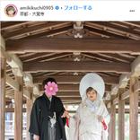 菊地亜美 旦那様との結婚式前撮り写真を公開 花嫁姿にファンうっとり