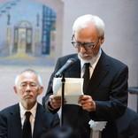 高畑勲監督お別れ会、盟友・宮崎駿監督が涙で思い出を語る