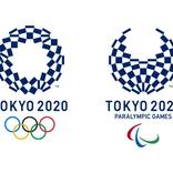 【衝撃】東京オリンピックの入場券、最高額は開会式の28万8000円に?「もっと安いのもあるよね…?」と不安の声も