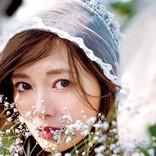 白石麻衣、「LARME」レギュラーモデル卒業 特別付録付き記念号発売