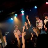 【ライブレポート】Roys、その歌声とハーモニーは触れた人の心へ光を届けてゆく。