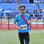 【マラソン】走るの苦手でも大丈夫!森脇健児&松竹芸人と楽しく走れるイベント開催