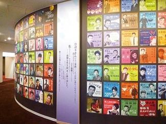 道の駅日光 日光街道ニコニコ本陣