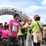 ボランティアも経験積み準備進める  20年東京オリパラ成功への一助